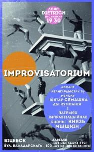 improvisatorium